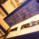 Grawerowana tabliczka - kolor niebieski marmur