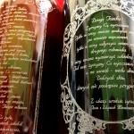 Grawerowane-butelki-na-wina